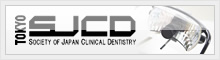 TOKYO SJCD SOCIETY OF JAPAN CLINICAL DENTISTRY